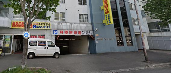 区分マンション-札幌市中央区南六条西9丁目 玄関