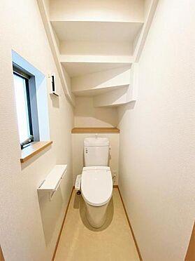 新築一戸建て-仙台市青葉区旭ケ丘1丁目 トイレ
