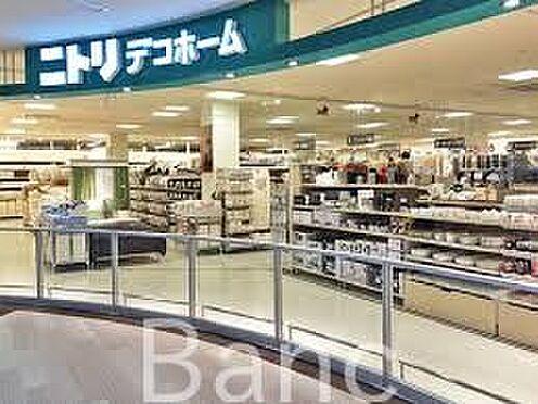中古マンション-渋谷区桜丘町 ニトリデコホーム渋谷東急東横店 徒歩7分。 520m