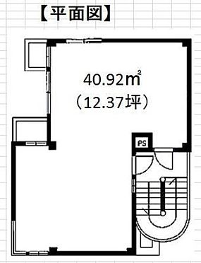 ビル(建物全部)-羽村市小作台1丁目 その他