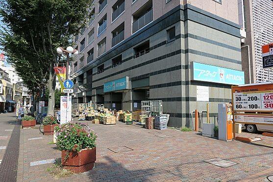 建物全部その他-江戸川区西小岩5丁目 北小岩2丁目のアタック小岩店 徒歩 約4分(約270m)