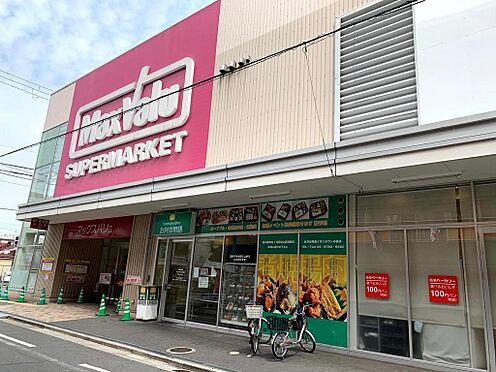 マンション(建物一部)-東大阪市菱屋西6丁目 マックスバリュウ 距離約600m