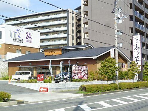 中古マンション-町田市小山ヶ丘4丁目 ふうふや(多摩境店)(210m)