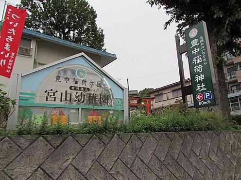 アパート-豊中市本町3丁目 宮山幼稚園 約550m 徒歩7分