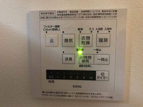 戸建賃貸-名古屋市港区港北町3丁目 浴室乾燥機付なので、雨の日も気にせずにお洗濯ができます♪