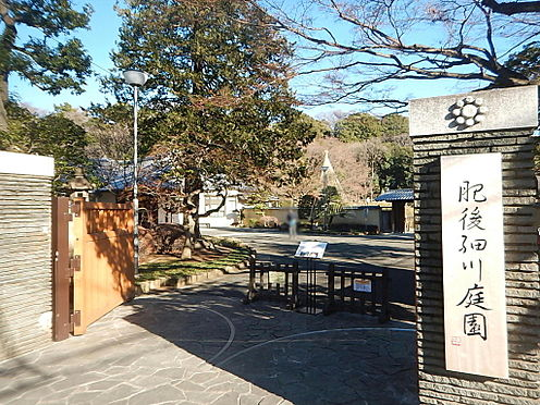 マンション(建物一部)-文京区目白台1丁目 肥後細川庭園・・・350m