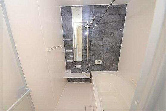 新築一戸建て-仙台市青葉区愛子中央3丁目 風呂