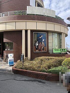 マンション(建物一部)-東大阪市新町 うえしば歯科まで738m