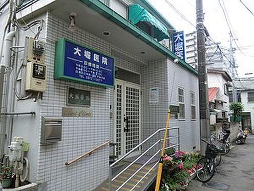 マンション(建物一部)-新宿区西新宿5丁目 周辺環境:大堀医院