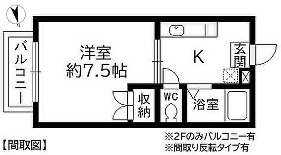 アパート-仙台市泉区山の寺1丁目 間取り