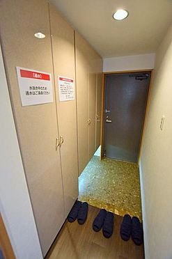 中古マンション-仙台市泉区八乙女中央4丁目 玄関