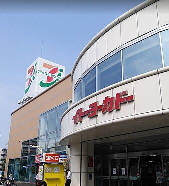 マンション(建物一部)-横浜市鶴見区市場富士見町 イトーヨーカドー 鶴見店