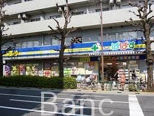 中古マンション-世田谷区三軒茶屋2丁目 どらっぐぱぱす若林店 徒歩6分。 450m
