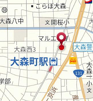 マンション(建物一部)-大田区大森西3丁目 その他