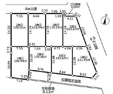 土地-さいたま市西区三橋6丁目 1期 4区画