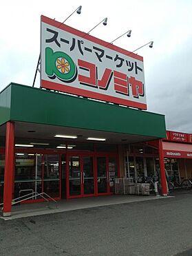 新築一戸建て-みよし市明知町一木 コノミヤ三好店まで徒歩約37分(約2900m)