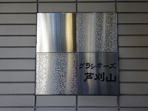 マンション(建物一部)-京都市下京区芦刈山町 その他