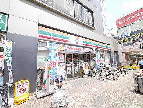区分マンション-松戸市常盤平5丁目 セブンイレブン松戸五香駅西口店まで83m