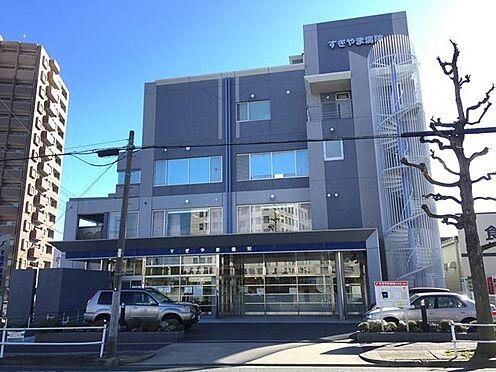 新築一戸建て-名古屋市名東区猪子石1丁目 医療法人杉山会すぎやま病院まで1259m 徒歩16分