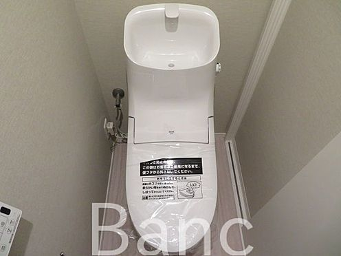 中古マンション-江東区木場2丁目 綺麗な高機能トイレです。