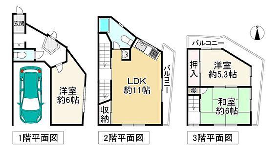 中古テラスハウス-大阪市平野区西脇1丁目 間取り