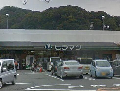 アパート-和歌山市塩屋1丁目 【スーパー】ヒラマツ塩屋店まで280m