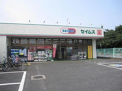 建物全部その他-流山市大字東深井 セイムス 1200m/徒歩約15分