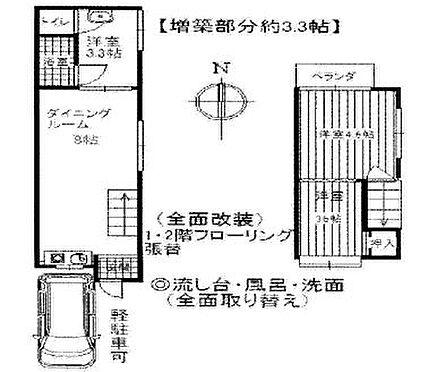 建物全部その他-京都市山科区川田菱尾田 その他