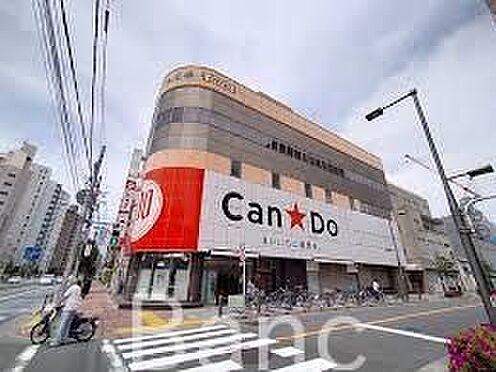 中古マンション-足立区東和1丁目 Can・Do東綾瀬店 徒歩4分。 320m