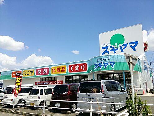 土地-愛知郡東郷町大字春木字市場屋敷 ドラッグスギヤマ 三好店まで徒歩約21分(約1666m)