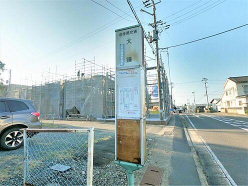 新築一戸建て-奥州市水沢大鐘町1丁目 岩手県交通バス「大鐘」停  約20m