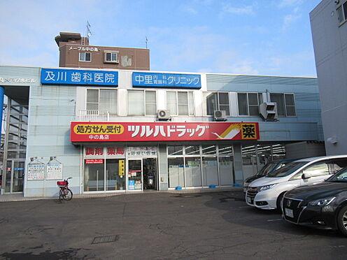 区分マンション-札幌市豊平区中の島一条7丁目 ツルハドラッグ中の島店まで徒歩6分(約420m)