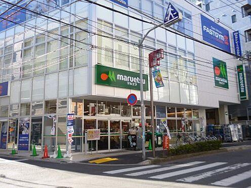 ビル(建物全部)-新宿区西落合3丁目 スーパーマルエツ 新井薬師前店まで1182m