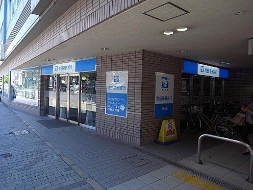 建物一部その他-川西市美園町 池田泉州銀行 川西支店 徒歩約850m 徒歩約11分