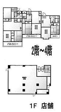 マンション(建物全部)-八王子市上野町 その他