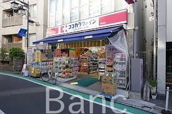 中古マンション-渋谷区代々木5丁目 ココカラファイン参宮橋店 徒歩6分。 470m