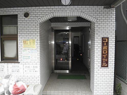 マンション(建物全部)-大阪市住吉区沢之町2丁目 その他