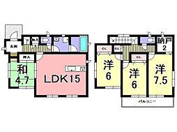 新築戸建 川上町 第2-2号棟 区画整理区域内