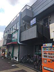近鉄大阪線 弥刀駅 徒歩1分
