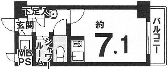 マンション(建物一部)-京都市中京区西ノ京職司町 嬉しい南向きバルコニー