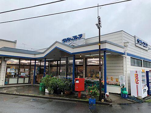 中古マンション-さいたま市桜区道場2丁目 ダイケーストア-(4540m)