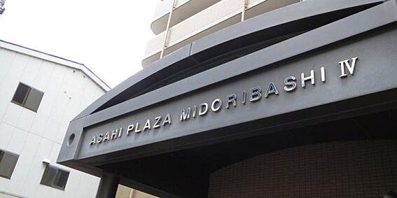 マンション(建物一部)-大阪市東成区東中本2丁目 その他
