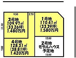 東海道・山陽本線 加古川駅 徒歩15分