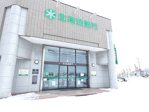 区分マンション-札幌市北区篠路三条6丁目 北海道銀行 篠路支店(冬)まで390m、北海道銀行 篠路支店
