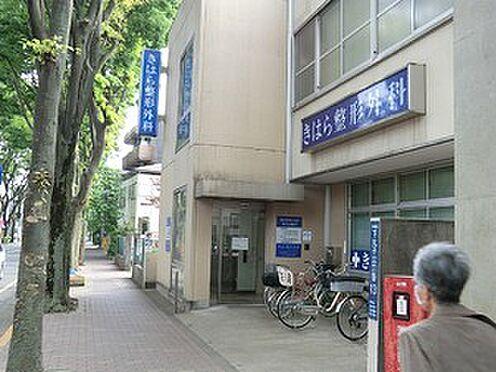マンション(建物全部)-大田区久が原6丁目 きはら整形外科