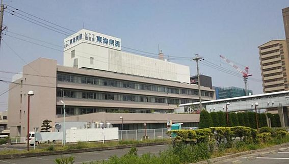 中古マンション-名古屋市中区松原2丁目 NTT西日本東海病院まで251m 徒歩約4分