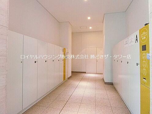 中古マンション-江東区東雲1丁目 クリーニング取次BOXコーナー