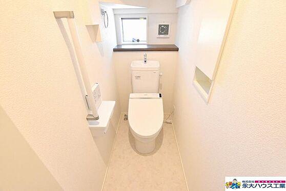 新築一戸建て-塩竈市藤倉1丁目 トイレ