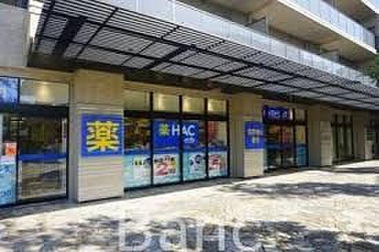 中古マンション-横浜市磯子区汐見台1丁目 ハックドラッグ横浜磯子店 徒歩16分。 1220m