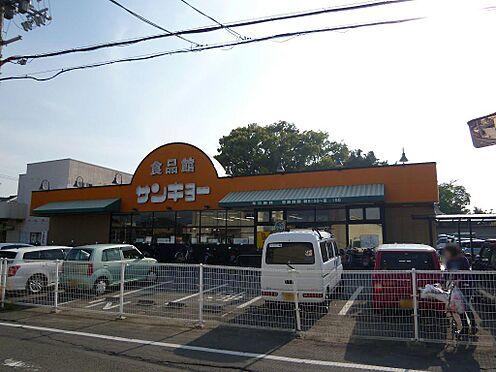 店舗事務所(建物一部)-和歌山市粟 【スーパー】サンキョー楠見店まで848m